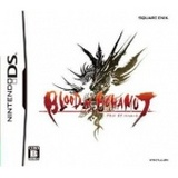 Blood of Bahamut (Nintendo DS)